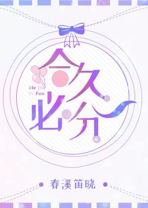 性福蜜月30天(H)