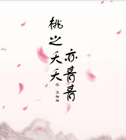 徐娘恨嫁 完结+番外