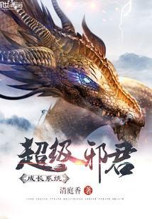 丹青韵(未删节版)