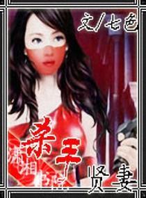 (快穿)你是我的 【简体,高H】-POPOV文