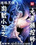 [综+阴阳师]荒川之主