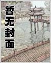 青玉无双(南藤仙流)