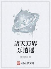 大唐艳情录(君临大唐)