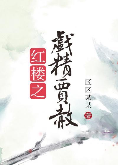 中国式秘书2最新章节