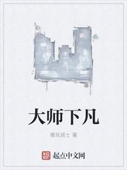 皇城记事(ABO)