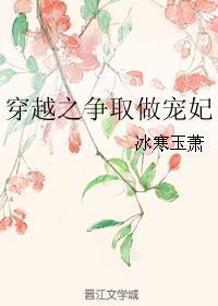 兰若仙缘txt下载