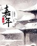 仙秦多元宇宙帝国