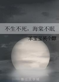 凌风李诗云txt下载