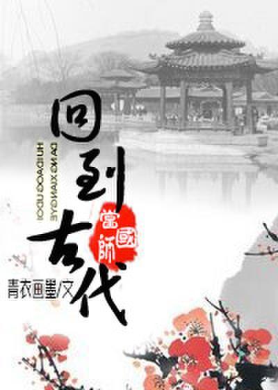 龙屌, 20160813特训教官p99