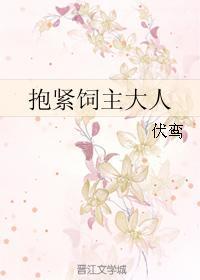 浪漫爱情最新章节