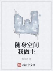 苟苟(双性)